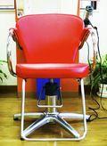 Solon chair
